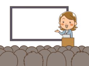 不特定多数に向け講義する女性