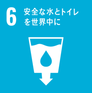 SDGsの目標⑥「安全な水とトイレを世界中に」のアイコン