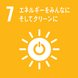 SDGsの目標⑦「エネルギーをみんなに そしてクリーンに」のアイコン