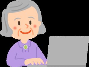 パソコンをする女性の高齢者