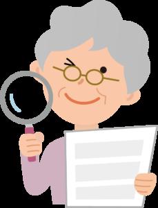 勉強する老人女性