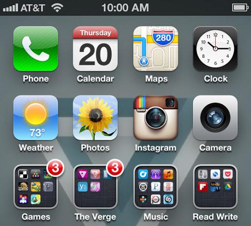 スキューモーフィズムの見本:昔のiPhoneの画面