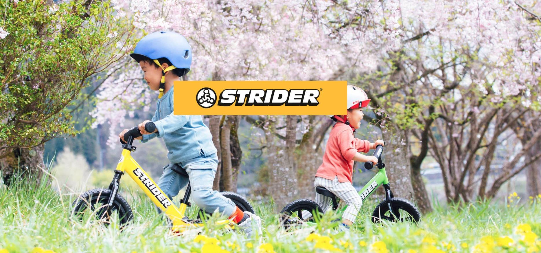 ストライダーに乗る子どもたち